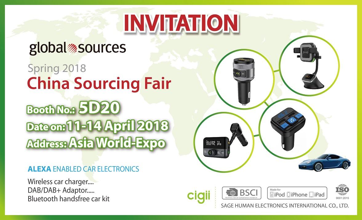 Sage CSF Invitation